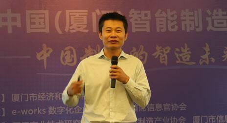 陈本峰:移动改变世界重构企业核心竞争力