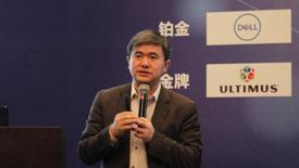 黄培博士:智能制造的内涵与推进策略