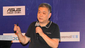 重庆银河实验仪器公司数字化历程