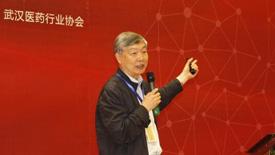 李培根院士:浅谈企业转型