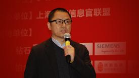 上海良信电器两化融合经验分享