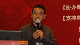 数垒工业互联网云平台:探索中国制造2025之路