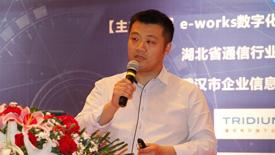 K2助力企业数字化转型