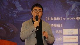 金风科技MES项目分享