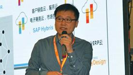 SAP云ERP赋能企业智能管理,打造智慧企业