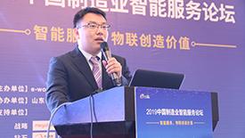 三维数字化技术助力制造业企业转型升级