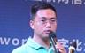 华宏信达F6智能工厂信息化解决方案