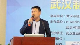 """""""中信""""助力中国制造数字化、国际化转型"""