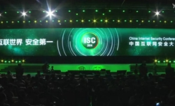 360董事长周鸿祎:IoT时代的大数据安全