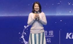 董明珠演讲:传统产业与互联网+(上)