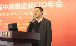 中国中车:数字化技术支撑企业核心业务